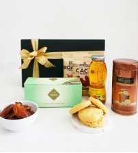Ramadhan Humble Small Box
